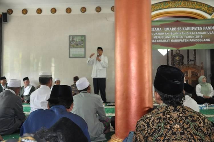 Jelang Pilpres 2019, Gubernur Banten 'Gerilya' Sambangi Ulama