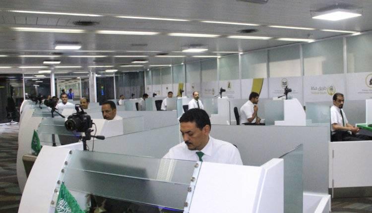 Bandara Soetta Siap Layani Penerbangan Jamaah Haji 2019