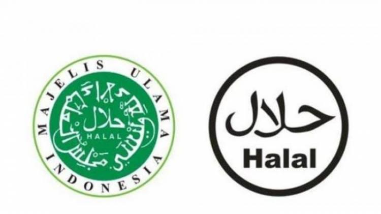 RUU Ciptaker Disambut Baik, MUI Bakal Tak Bisa Monopoli Sertifikasi Halal