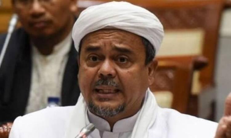 HRS Usulkan Nama Baru FPI : Front Persaudaraan Islam