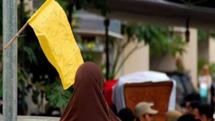 Protes Soal UKT, Mahasiswa UIN Banten Kibarkan Bendera Kuning di Kampus